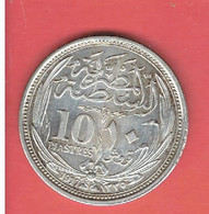 10 PIASTRES 1917 EN ARGENT EGYPTE HUSSEIN KAMAL PACHA 1853 1917 - Egitto