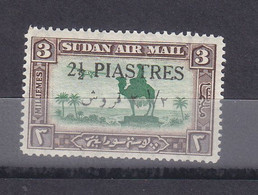 Stamps SUDAN 1935 SC C18 AIRMAIL 2 1/2 PT.  MH #157 - Sudan (1954-...)