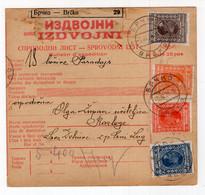 1929. KINGDOM OF SHS,BOSNIA,BRCKO TO CRNI LUG,RAZLOGE,SEPARATED PARCEL CARD,4 COLOUR FRANKING,TOMATO JUICE SENT - Storia Postale