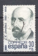 España, 1982, Edifil 2646,cent.J.R. Jimenez,(usado) - 1981-90 Usados