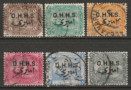 Egypt 1907 Sc O2-7  Official Set Used - 1915-1921 Protectorado Británico