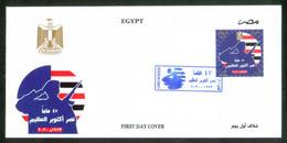 EGYPT / ISRAEL / 2020 / 6TH OCTOBER WAR / YOM KIPPUR / FLAG / SOLDIER / GUN / EAGLE EMBLEM / FDC - Covers & Documents