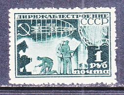 RUSSIA   C 24   *    AIRSHIP  ZEPPELIN - Unused Stamps
