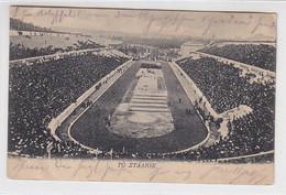 Olympische Spiele 1896 - Von Hinten 2.Wahl - Olympic Games