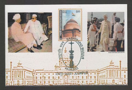India  2011  Rashtrapati Bhawan  President S. Raddakrishnan & Zakir Hussain  Max CArd   #  31655 D  Inde  Indien - Cartas
