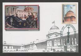 India  2011  Rashtrapati Bhawan  President  Prasad  Queen Elizabeth & Prince Philip  Max CArd   #  31661 D  Inde  Indien - Cartas