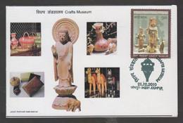 India  2010 Crafts Museum  Lord Buddha  Handicrafts  Max CArd   #  31659 D  Inde  Indien - Cartas