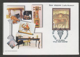 India  2010 Crafts Museum  Musical Instrument  Handicrafts  Max CArd   #  31662 D  Inde  Indien - Cartas