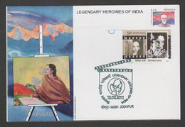 India  2011  Legendry Herione  Actress  Devika Rani  Roericch  Max CArd   #  31656 D  Inde  Indien - Cartas