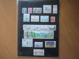VEND BEAUX TIMBRES DE S.P.M. , ANNEE 1992 + P.A. + CARNET , XX !!! (b) - Années Complètes