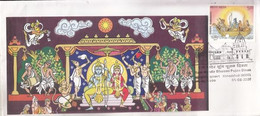 India  2020  Ram Mandir Bhoomi Pujan  Hinduism  Ahmedabad  Special Cover   #  31746 D  Inde  Indien - Cartas