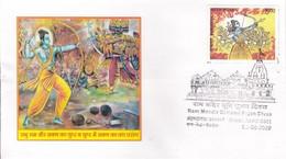 India  2020  Ram Mandir Bhoomi Pujan  Hinduism  Ahmedabad  Special Cover   #  31757 D  Inde  Indien - Cartas