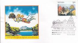 India  2020  Ram Mandir Bhoomi Pujan  Hinduism  Ahmedabad  Special Cover   #  31758 D  Inde  Indien - Cartas