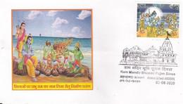 India  2020  Ram Mandir Bhoomi Pujan  Hinduism  Ahmedabad  Special Cover   #  31755 D  Inde  Indien - Cartas