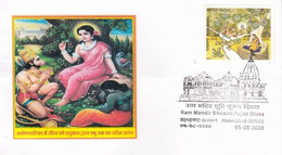 India  2020  Ram Mandir Bhoomi Pujan  Hinduism  Ahmedabad  Special Cover   #  31756 D  Inde  Indien - Cartas
