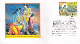 India  2020  Ram Mandir Bhoomi Pujan  Hinduism  Ahmedabad  Special Cover   #  31753 D  Inde  Indien - Cartas