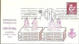 MATASELLOS 1969 VALENCIA   LOPE DE VEGA - 1961-70 Cartas