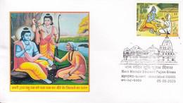 India  2020  Ram Mandir Bhoomi Pujan  Hinduism  Ahmedabad  Special Cover   #  31754 D  Inde  Indien - Cartas