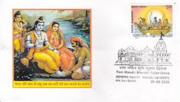India  2020  Ram Mandir Bhoomi Pujan  Hinduism  Ahmedabad  Special Cover   #  31751 D  Inde  Indien - Cartas