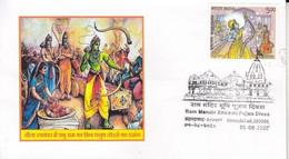 India  2020  Ram Mandir Bhoomi Pujan  Hinduism  Ahmedabad  Special Cover   #  31750 D  Inde  Indien - Cartas