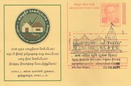 India  2020  Ram Mandir Bhoomi Pujan  Hinduism  Ahmedabad  Cancellation Postcard   #  31747 D  Inde  Indien - Cartas