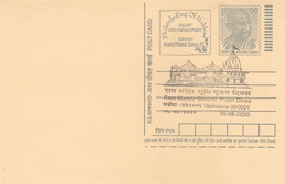 India  2020  Ram Mandir Bhoomi Pujan  Hinduism  Ahmedabad  Cancellation Gandhi Postcard   #  31748 D  Inde  Indien - Cartas