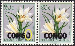 384V3**+ 384** - Surcharge Congo 2e O Brisé / Opdruk Congo 2e O Gebroken - CONGO - 1947-60: Mint/hinged