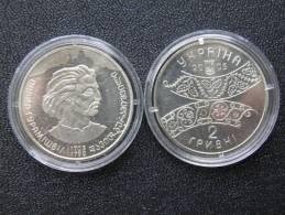 Commemorative Coin From Ukraine, Georgian Poet David Guramishvili, 2 Grivna 2005 Cu Ni KM#360 Proof SC/UNC DL-2457 - Georgia