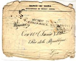 43458 - ACCIDENT  EN MER... - Lettres & Documents
