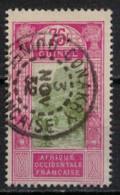 GUINEE          N°  YVERT  :   110  ( 2 ) OBLITERE       ( Ob   9 / 51 ) - Gebraucht