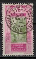 GUINEE          N°  YVERT  :   110  ( 5 ) OBLITERE       ( Ob   9 / 51 ) - Gebraucht