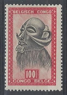 Nr 295 ** - 1947-60: Mint/hinged