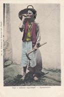 NAPOLI-TIPI E COSTUMI NAPOLETANI-SPAZZATURAIO-CARTOLINA NON VIAGGIATA -ANNO 1900-1904 - Napoli (Naples)