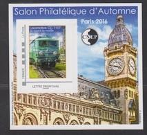 CNEP-2016-N°73** LOCOMOTIVE CC 7107 .Salon Philathélique De PARIS - CNEP