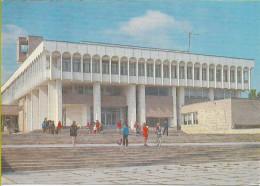 = 07181 - MOLDOVA - TIRASPOL - 2 SCANS = - Moldavië