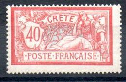 Crête N° 11 Neuf * - Type Merson - Unused Stamps