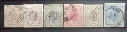 LUXEMBURG    1865    Nrs. 16 /  17 B-17C  / 18 - 19 En 20   Gestempeld    CW 54,00 - 1859-1880 Coat Of Arms
