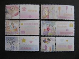 A). HONG-KONG : TB Série N° 1700 Au N° 1705 Avec Vignettes Personnalisées, Neufs XX. - Nuevos