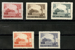 CHINA PRC - 1955 Regular Issue R9.  Y1 - Y20. Unused. Issued Without Gum. MICHEL #306-310. - Unused Stamps