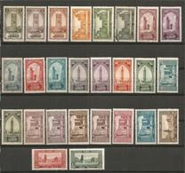 Timbre De Colonies Française Maroc Neuf * Et 1 Oblitéré  N 98 / 123 +109B  Manque Le N 123 - Unused Stamps
