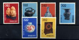 Formosa Nº 391/96. Año 1962 - Nuevos