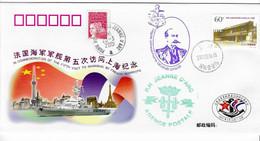 33 JDA - PH JEANNE D'ARC - GEAOM 2000 - 2001 - LETTRE COMMÉMORATIVE DE L'ESCALE DE SHANGHAI - Naval Post