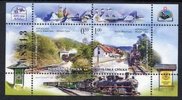 BOSNIAN SERB REPUBLIC 2005 Visegrad-Mokra Railway MNH / **.  Michel Block 14 - Bosnia Herzegovina