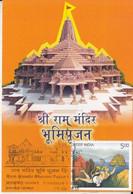 India  2020  Ram Mandir Bhoomi Pujan  Hinduism  Ahmedabad  Cancellation  Card  #  31763 D  Inde  Indien - Cartas
