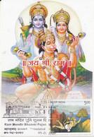India  2020  Ram Mandir Bhoomi Pujan  Hinduism  Ahmedabad  Cancellation  Card  #  31764 D  Inde  Indien - Cartas