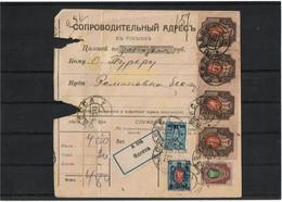 CTDN67- RUSSIE  Y/T N°s 50 / 52 (BANDE DE 4) / 105 / 106 SUR COLIS POSTAL ODESSA 27/9/1917 - Covers & Documents
