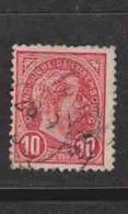 Gd DUCHE DE LUXEMBOURS  (Y&T) 1895 - N°73  * Le Grand Duc Adolphe 1er De Profil*    10c. Obli () - 1895 Adolphe Profil