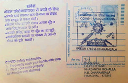 India 2020 Postcard With COVID-19 Coronavirus Health Disease Special Cancellation  (Limited) (**) Inde Indien - Cartas