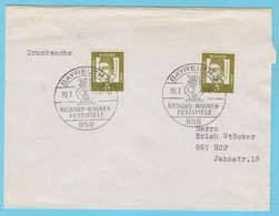 J.P.S. 31 - Allemagne - Compositeur - Oblitération - N° 15 - Wagner - Muziek