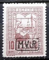 Deutsche Besetzung - Militärverwaltung In Rumänien Zwangszuschlagsmarken Mi. 3 Postfrisch (1845) - Occupation 1914-18
